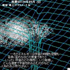 全人類5万年ひきこもり Game Screen Shot5