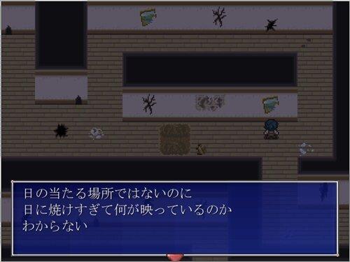 三日月幼稚園 Game Screen Shot1