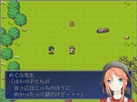 三日月幼稚園 Game Screen Shot2