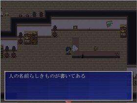 三日月幼稚園 Game Screen Shot3