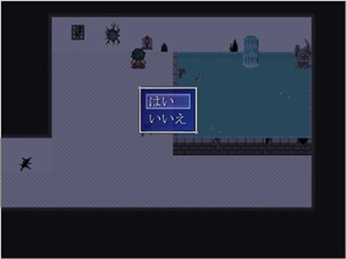 三日月幼稚園 Game Screen Shot4