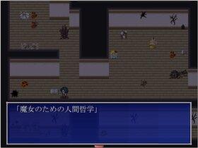 三日月幼稚園 Game Screen Shot5