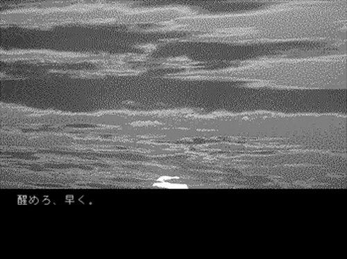 白黒の海で逢いましょう Game Screen Shot4