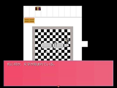 或いは、夢の底だとして Game Screen Shot2
