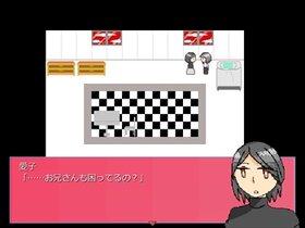或いは、夢の底だとして Game Screen Shot3