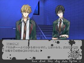 除霊倶楽部 Game Screen Shot3