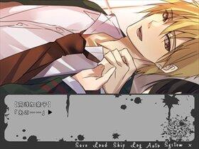 除霊倶楽部 Game Screen Shot5