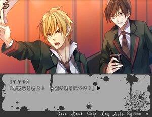 除霊倶楽部 Game Screen Shot