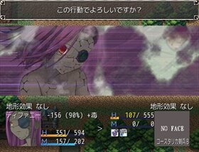 三千物語 Game Screen Shot4