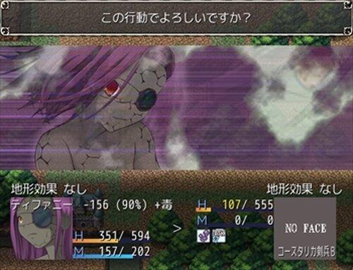 三千物語 Game Screen Shot4