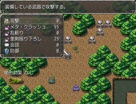 三千物語 Game Screen Shot5