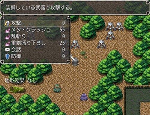 三千物語 Game Screen Shot5