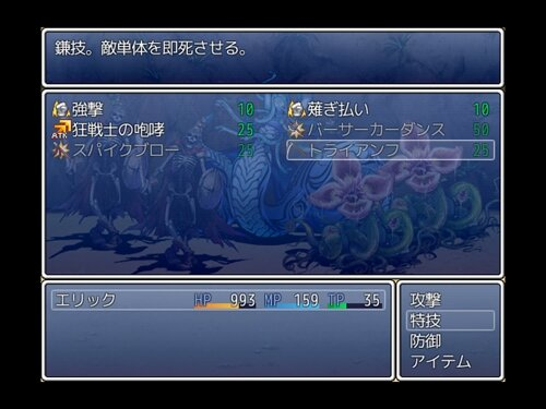 -SPECULARIONS-(体験版) Game Screen Shot1