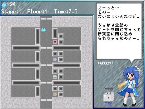 スライムラボラトリー Game Screen Shot