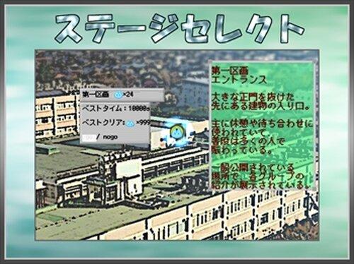 スライムラボラトリー Game Screen Shot3