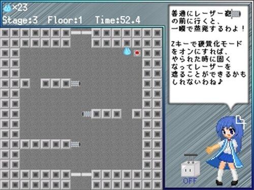 スライムラボラトリー Game Screen Shot4