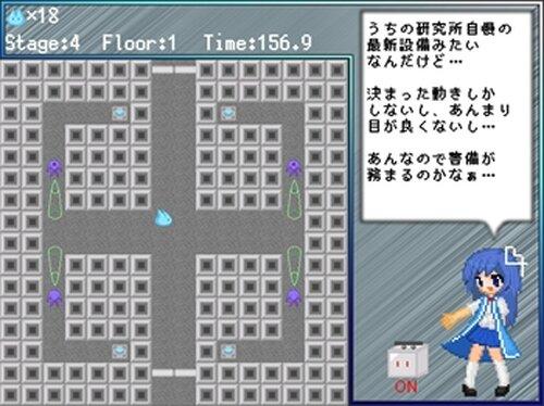 スライムラボラトリー Game Screen Shot5