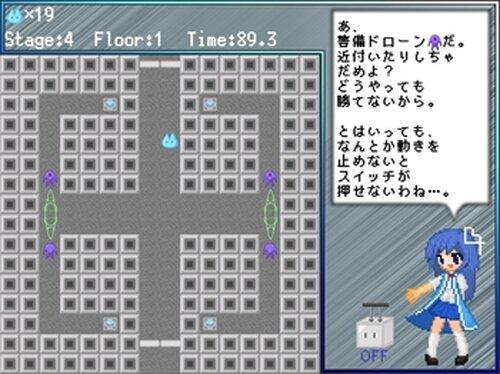 スライムラボラトリー Game Screen Shots