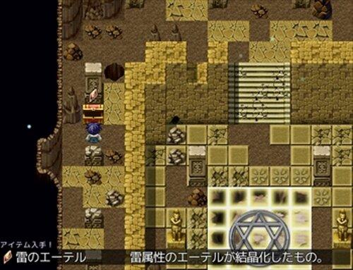 はじまりの聖戦 Game Screen Shot2
