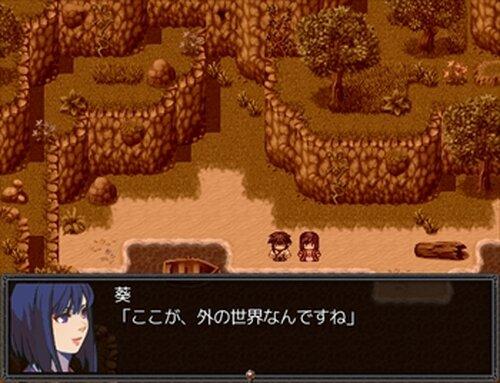 はじまりの聖戦 Game Screen Shot5