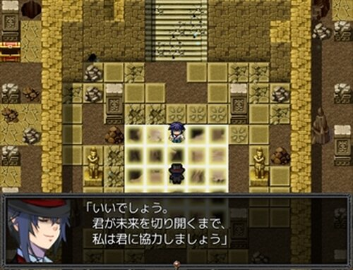 はじまりの聖戦 Game Screen Shots