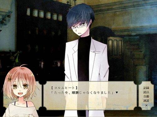 四塞の恋事 Game Screen Shot3