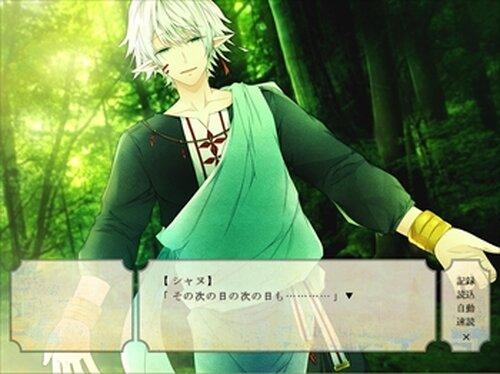 四塞の恋事 Game Screen Shots