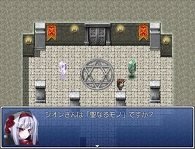 暇潰し用RPG2015[年度] Game Screen Shot3
