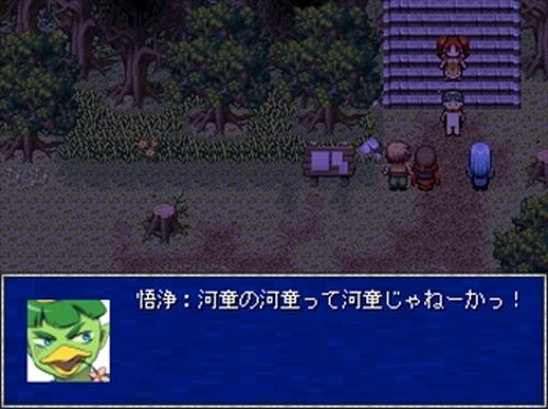 西果て-サイハテ- 後編 Game Screen Shot2