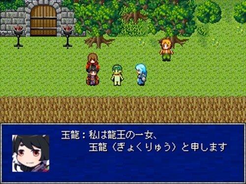 西果て-サイハテ- 後編 Game Screen Shot3