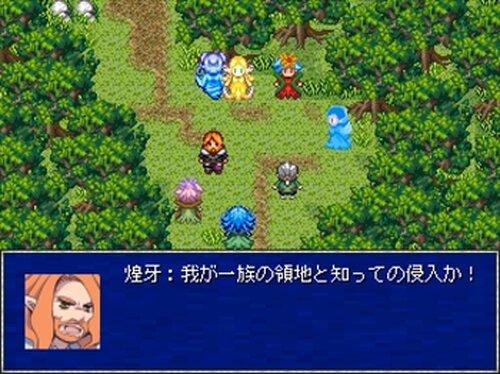 西果て-サイハテ- 後編 Game Screen Shot4