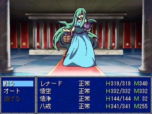 西果て-サイハテ- 後編 Game Screen Shot5