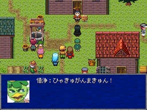 西果て-サイハテ- 後編 Game Screen Shots