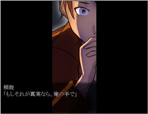 St.バレンタインナイトメア Game Screen Shot2