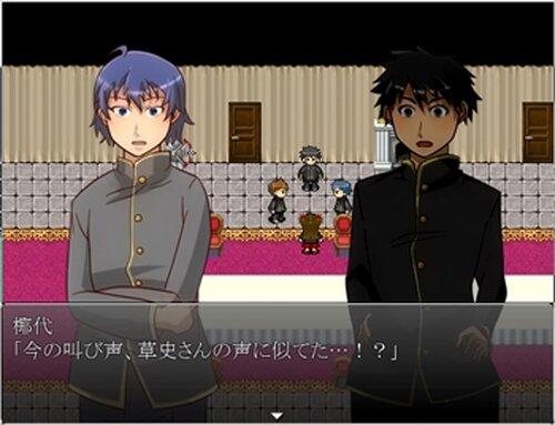 St.バレンタインナイトメア Game Screen Shot4