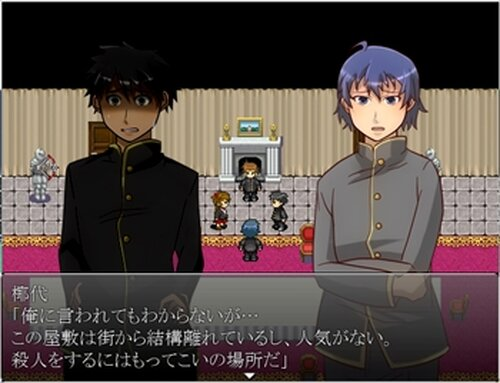 St.バレンタインナイトメア Game Screen Shots