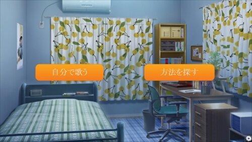 初音ミクが消えた日 Game Screen Shot2
