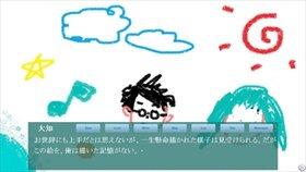 初音ミクが消えた日 Game Screen Shot4