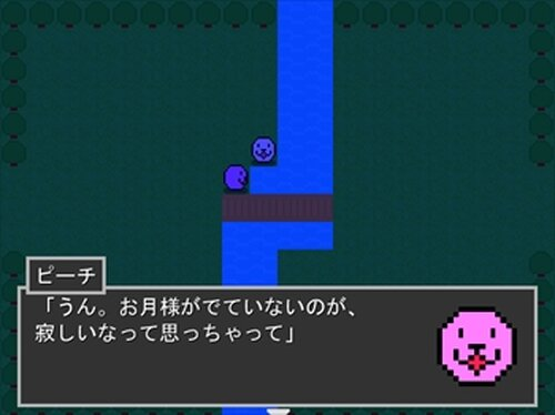 おつきさま Game Screen Shot2