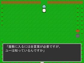 おつきさま Game Screen Shot4