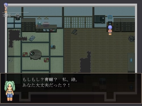 陰姫 Game Screen Shot1