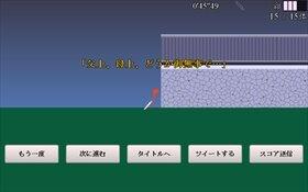 サクラぶれいど Game Screen Shot3