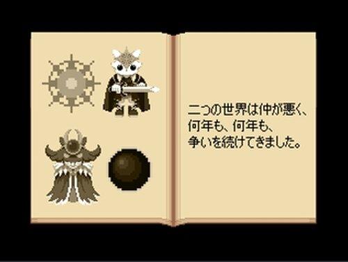 Sein<ザイン> ~対峙する物語~ Game Screen Shot2