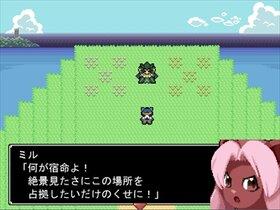 Sein<ザイン> ~対峙する物語~ Game Screen Shot3