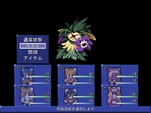 Sein<ザイン> ~対峙する物語~ Game Screen Shot4