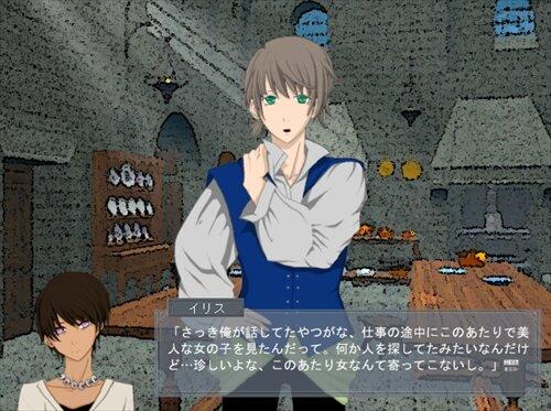 『廃忘されしシオンの花 序章』 Game Screen Shot1