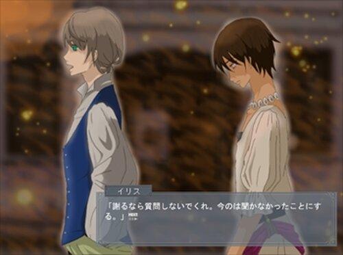 『廃忘されしシオンの花 序章』 Game Screen Shot2