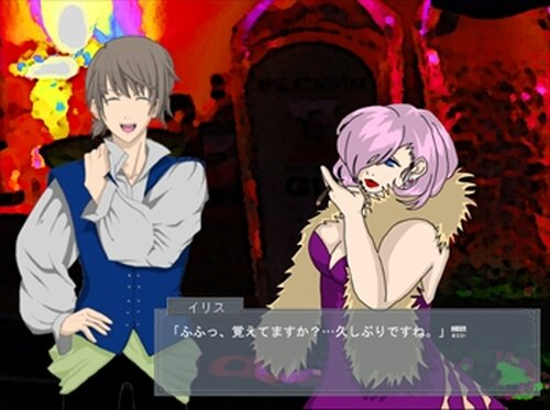 『廃忘されしシオンの花 序章』 Game Screen Shot3