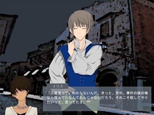 『廃忘されしシオンの花 序章』 Game Screen Shots
