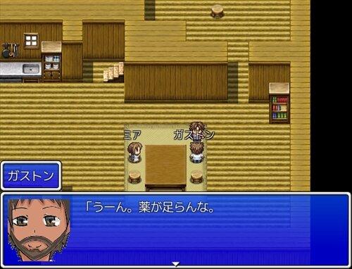 アドベンチャーライフ(AdventureLife) Game Screen Shot1